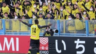 https://citizentv.s3.amazonaws.com/wp-content/uploads/2020/09/Olunga-is-adored-by-Kashiwa-Reysol-fans-320x180.jpg